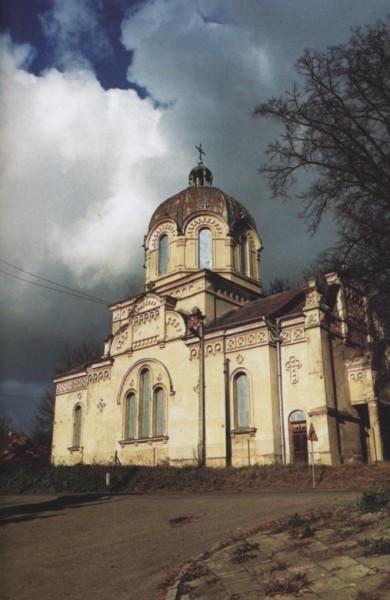 cerkwie-nadsania-sanok-przemysl.jpg1.2.2