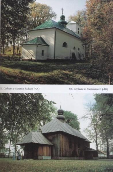 cerkwie-nadsania-sanok-przemysl.jpg1.2.3