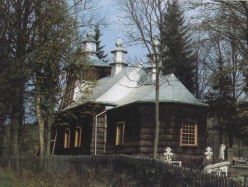 cerkwie-ziemi-gorlickiej